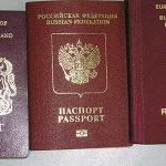 Верификация документов у брокера бинарных опционов