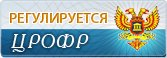 Binomo регуляция ЦРОФР
