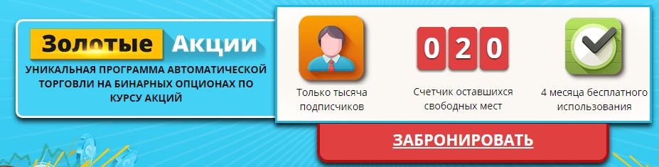 mosheinik