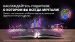 Обучение торговли бинарными опционами от Opteck