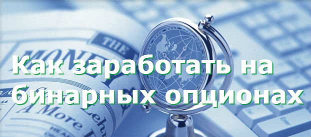 Калькулятор биткоинов в евро онлайн-10