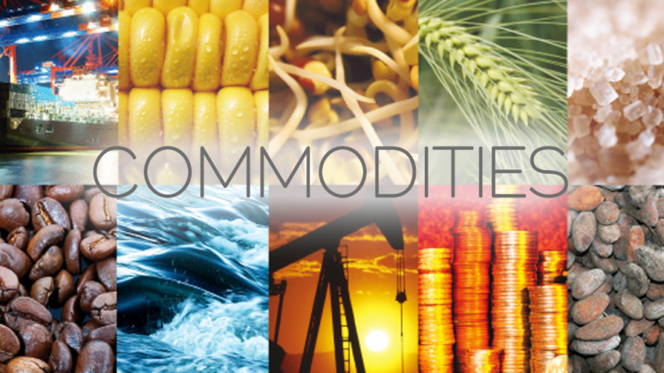commodity_banner