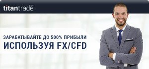 бинарные опционы бесплатный вебинар
