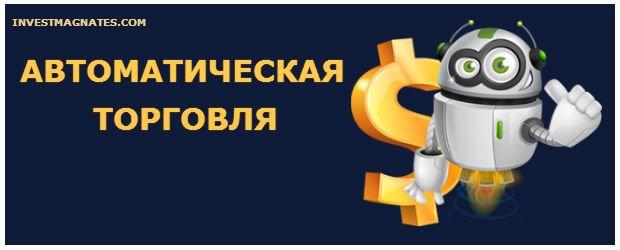 Книги трейдера бинарных опционов-6