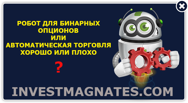Mcap криптовалюта-19