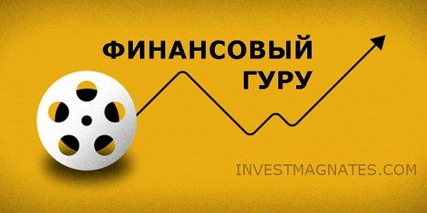 само развитие финансы