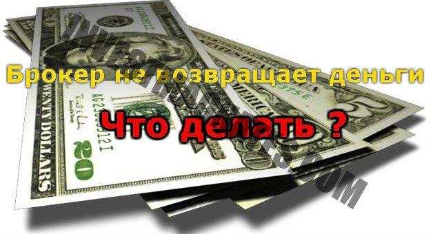 знакомый не возвращает деньги как быть