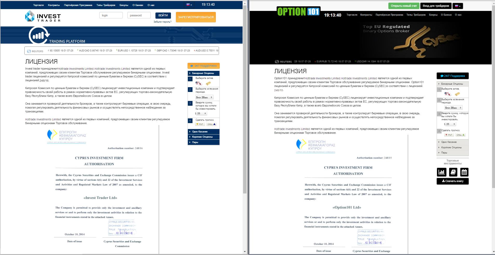 Жалоба на брокера Option101 мошенники бинарные опционы брокер