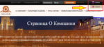 Жалоба на брокера бинарных опционов OLLI CLUB