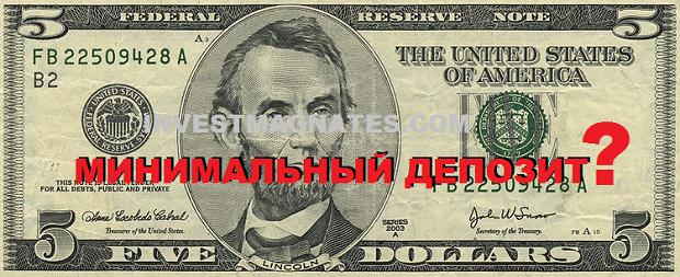 binarnye-opciony-s-minimalnym-depozitom-v-5-dollarov