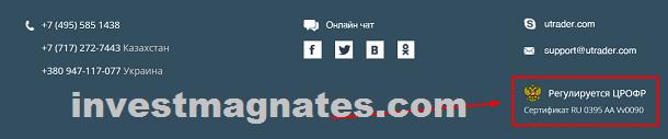 брокер бинарных опционов с российской регуляцией црофр ютрейдер.