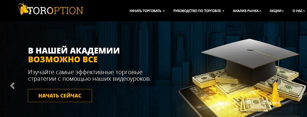 обучение бинарной торговли брокер бинарных опционов бесплатно