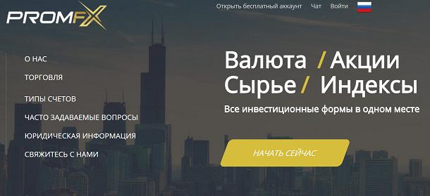 Лучший бинарный опцион 2015 отзывы