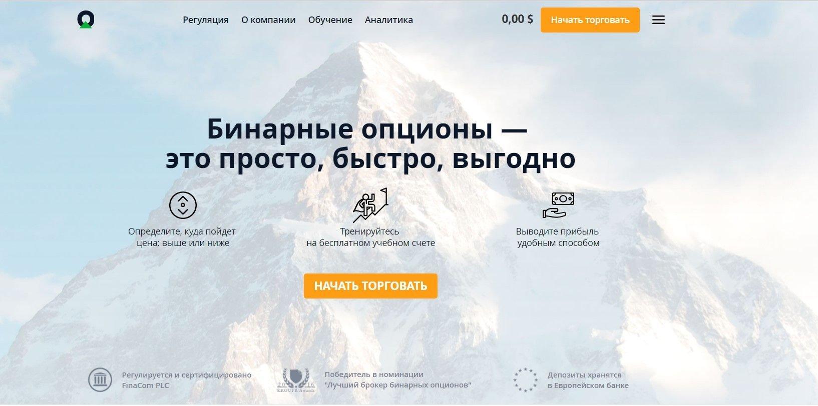 Работа новокузнецк онлайн какой процент зарабатывает на форексе