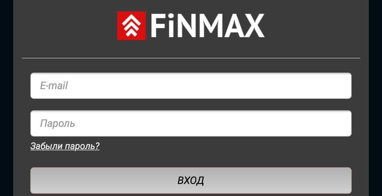 Мобильная платформа FinMax: быстрая регистрация