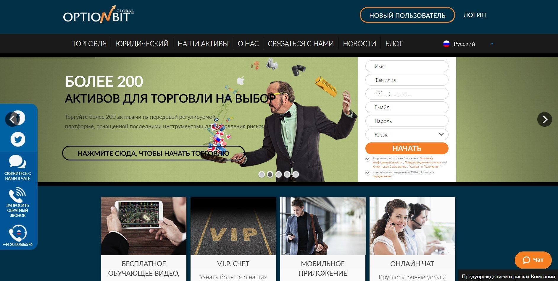 Платформа OptionBit – Tradelogic, отличается функциональностью