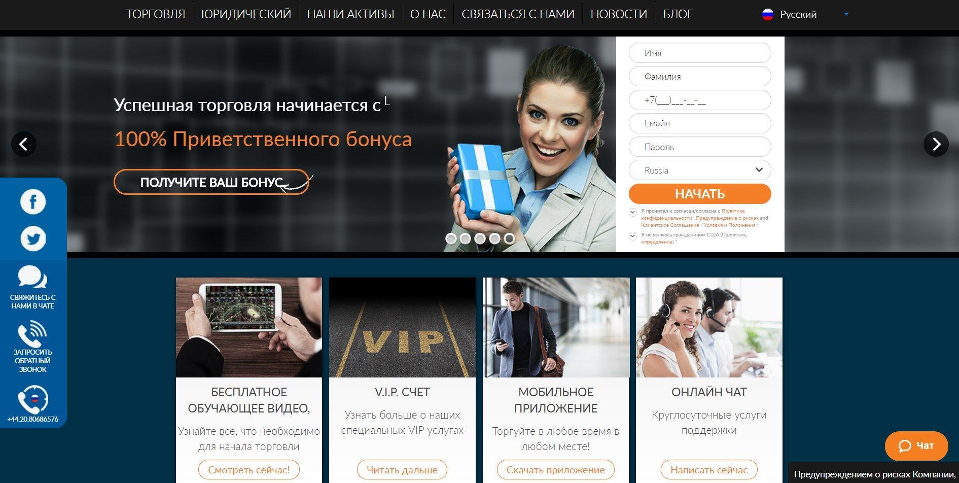 Бонус новым пользователям торговой платформы Optionbit