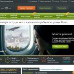 Альпари: официальный сайт брокера дарит выгодные предложения клиентам!
