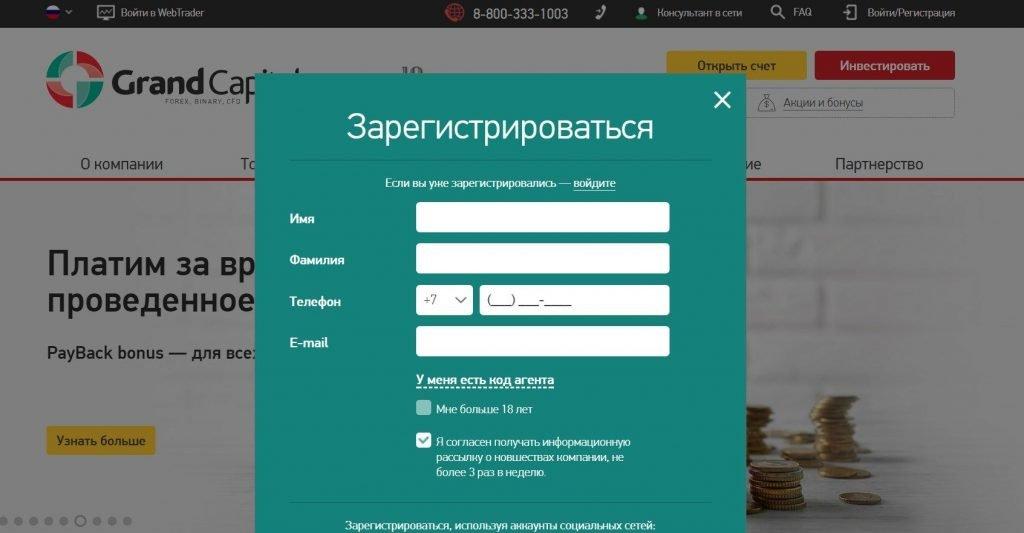 Бинарные Опционы С Яндекс Деньги