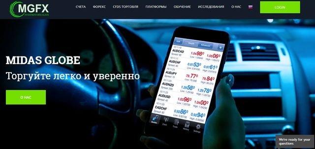Жалоба и отзывы на midasglobe.com