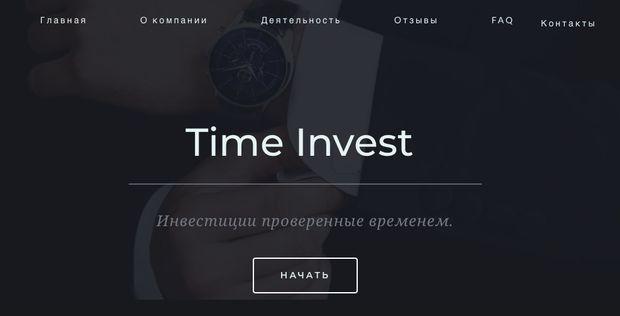 time-investltd.com отзывы