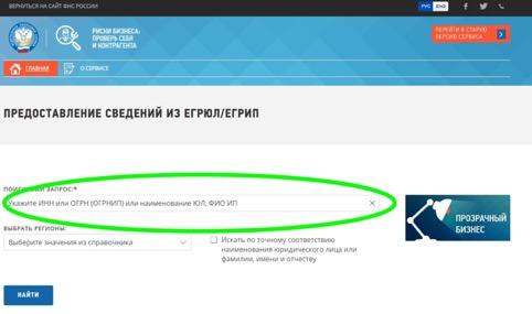 НЭС AllChargeBacks.ru мошенники или легальная компания? Отзывы