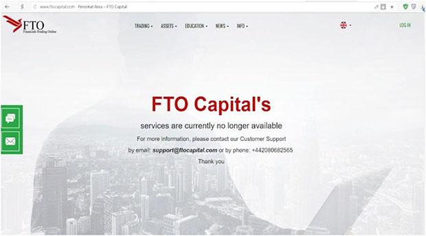 FTO Capital - развод и мошенники или надежный брокер?