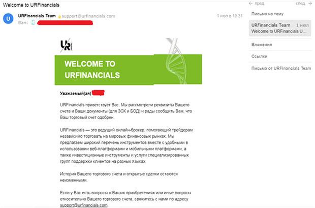 FTO Capital – брокерская компания, обманывающая трейдеров