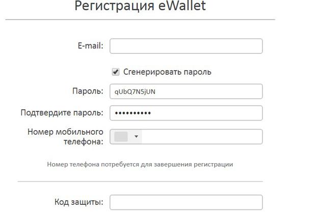 ФхОпен регистрация