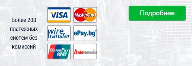 Amega платежные системы
