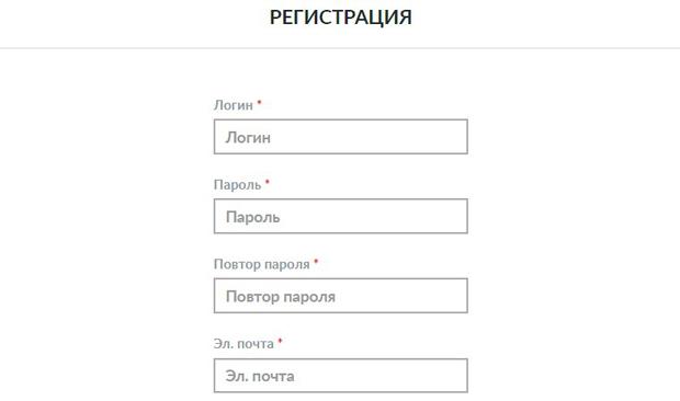 LiveCoin регистрация