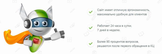 zaymer.ru отзывы о сервисе