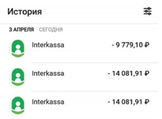 КФТ Партнер переводы на счета мошенников