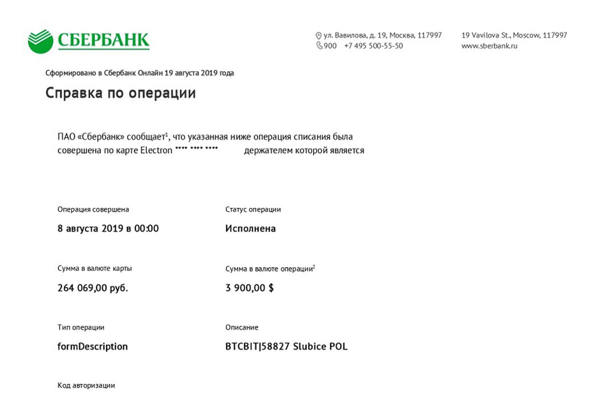 paladiumtrade.com платежи